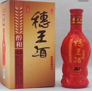 浙江省红穗饮品