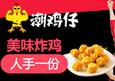 天津市奇乐奇乐餐饮管理有限公司