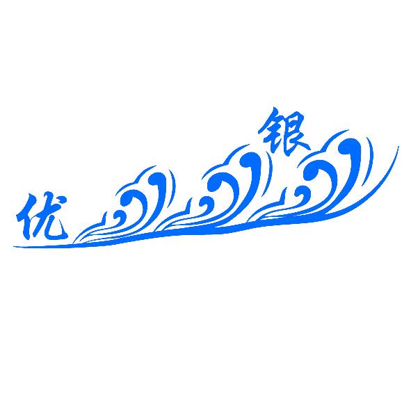 金华优银纺织新材料科技有限公司