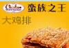 安徽天若有情餐饮管理有限公司