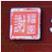 深圳市合兴源食品发展有限公司