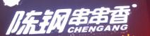 河南省金牛圣果食品饮料有限公司