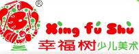 陕西幸福树艺术文化有限公司