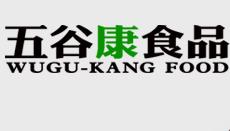 阜阳市五谷康食品销售有限公司