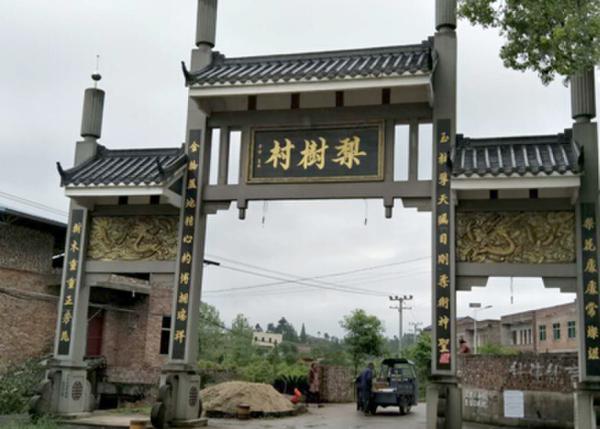 中国铝材名村_1
