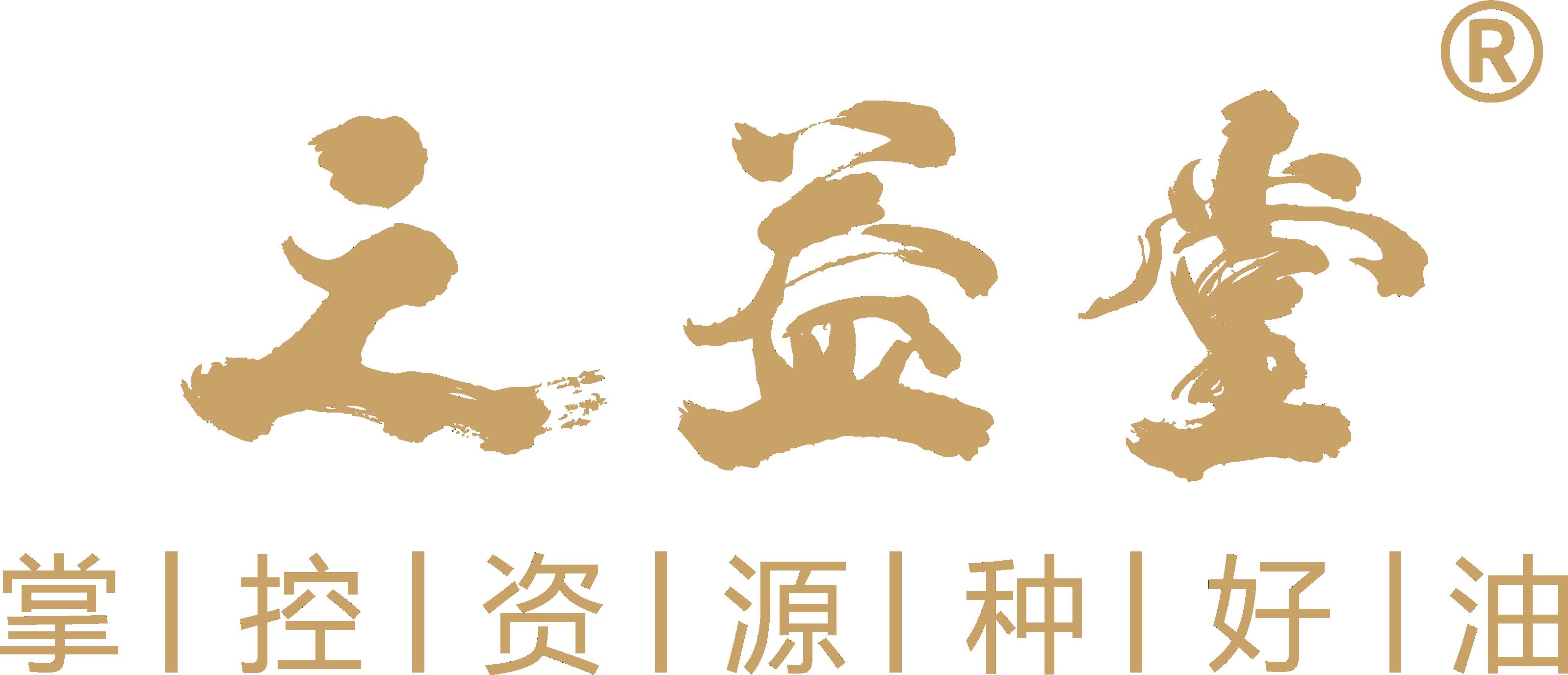 杭州久源之益堂山茶油销售有限公司