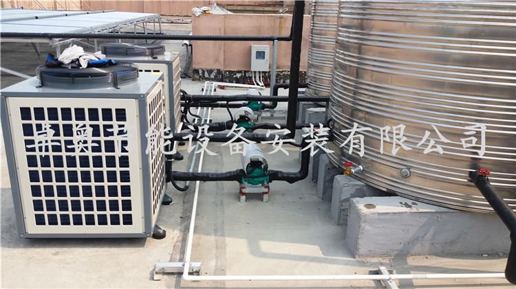 10吨太阳能浴室热水工程