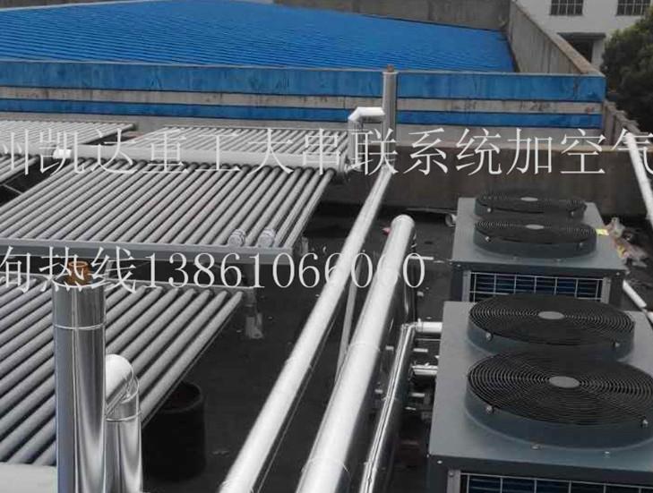 江苏常州企业热水太阳能加空气能热泵节能热水设备