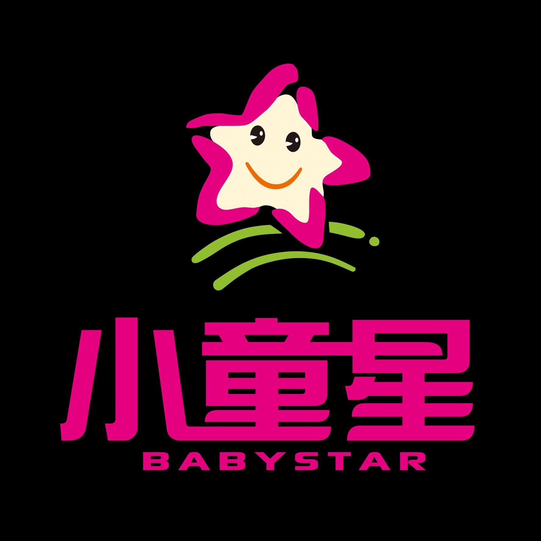 杭州小童星儿童艺术策划有限公司