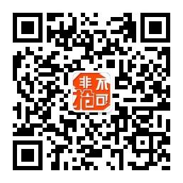 重庆冬新网络科技有限公司