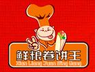 天津市先康餐饮管理有限公司
