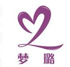 深圳市梦璐服饰有限公司