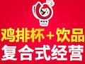 北京世纪开创科技有限公司