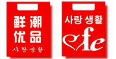 江西鲜潮商贸限公司