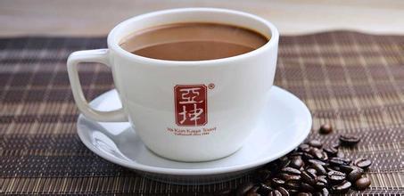 亚坤咖啡加盟费用_亚坤咖啡店加盟条件_亚坤咖啡品牌加盟店_2