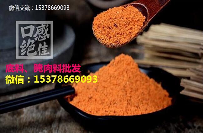 四川串串香牛肉腌粉、腌肉配料批发零售,无加盟费