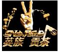 广州港基餐饮管理有限公司