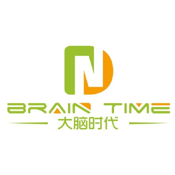 武汉大脑时代教育科技有限公司