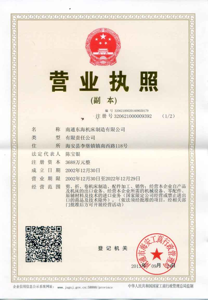 南京苏弘科技责任有限公司