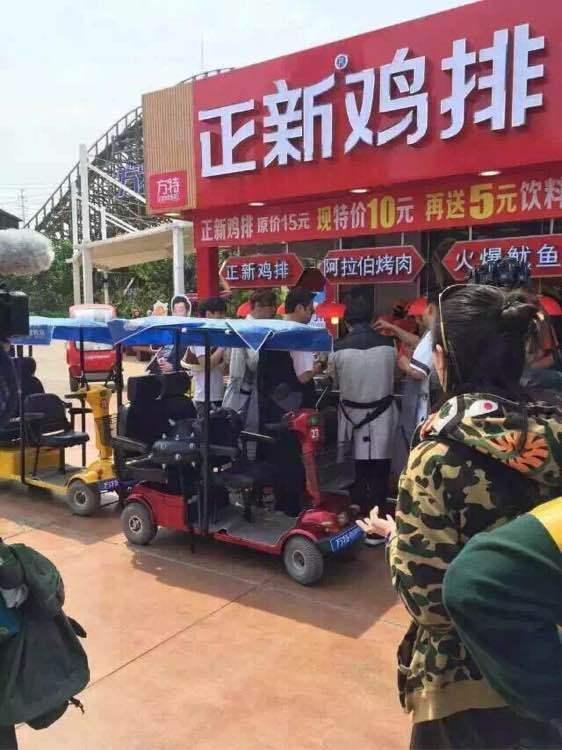 上海正新鸡排小吃加盟费要多少钱_上海正新鸡排加盟店_1