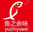 北京极翅诱惑技术发展有限公司