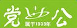 党公五谷杂粮甜品店