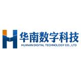 华南数字科技