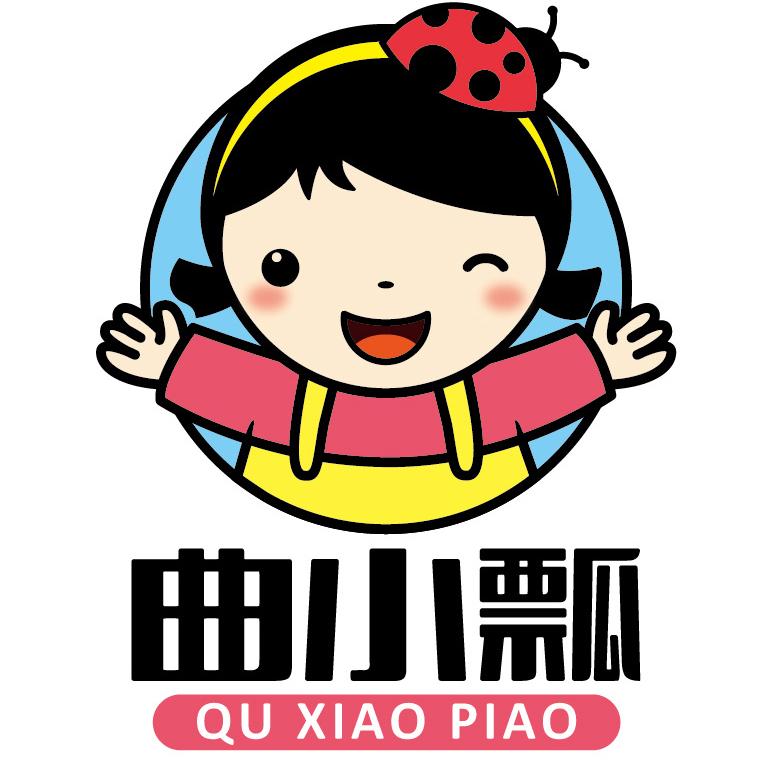 湖南锦瀚生物科技有限公司