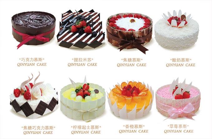 沁园蛋糕加盟费用多少钱_沁园蛋糕加盟电话加盟条件_沁园蛋糕加盟排行榜_6