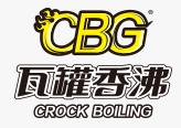 cbg瓦罐香沸