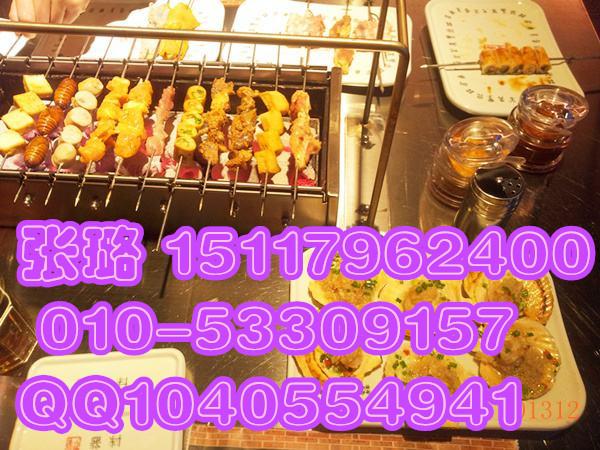 北京欣祥天和餐饮服务有限公司