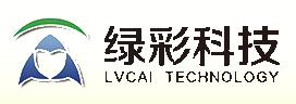 郑州绿彩净化科技有限公司