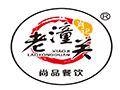 西安品尚品餐饮管理有限公司