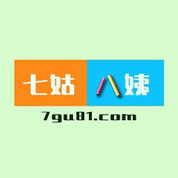 黎川县简儿网络科技有限公司