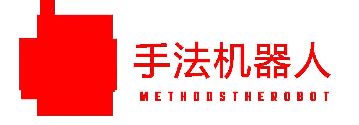 广州互动机器人科技有限公司