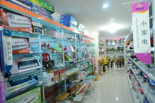 货郎先生小商品超市加盟怎么样_货郎先生小商品超市加盟条件_货郎先生小商品超市加盟优势_2