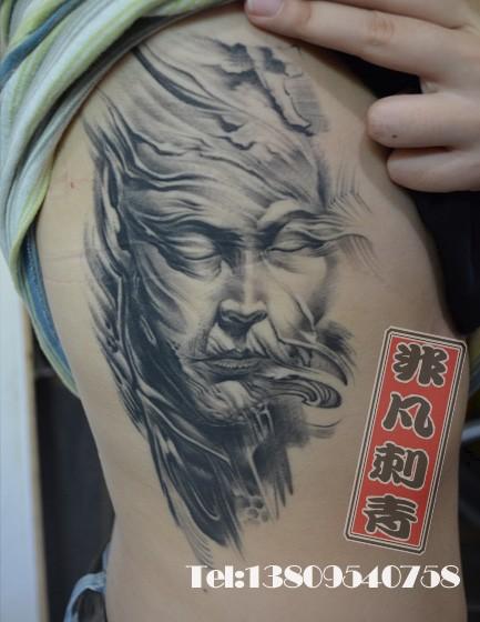 台江区非凡刺青店