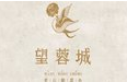 望蓉城老坛酸菜鱼