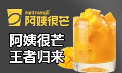 杭州圆石禅饮食品连锁有限公司