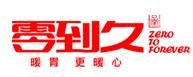 浙江五定餐饮管理有限公司