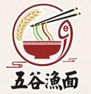 五谷渔面特色面馆