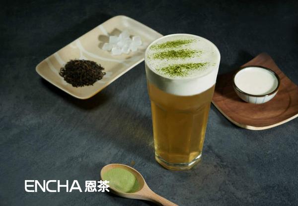 ENCHA恩茶饮品加盟电话_ENCHA恩茶饮品加盟费多少钱_1