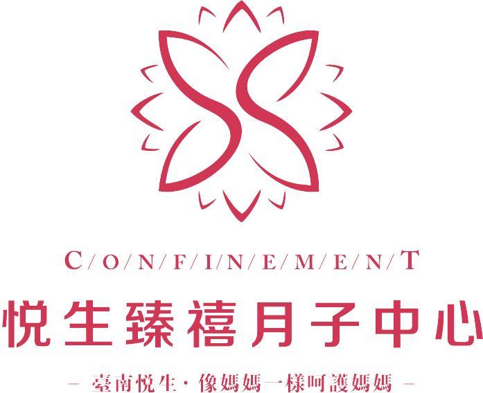 重庆怡芳苑母婴护理有限公司
