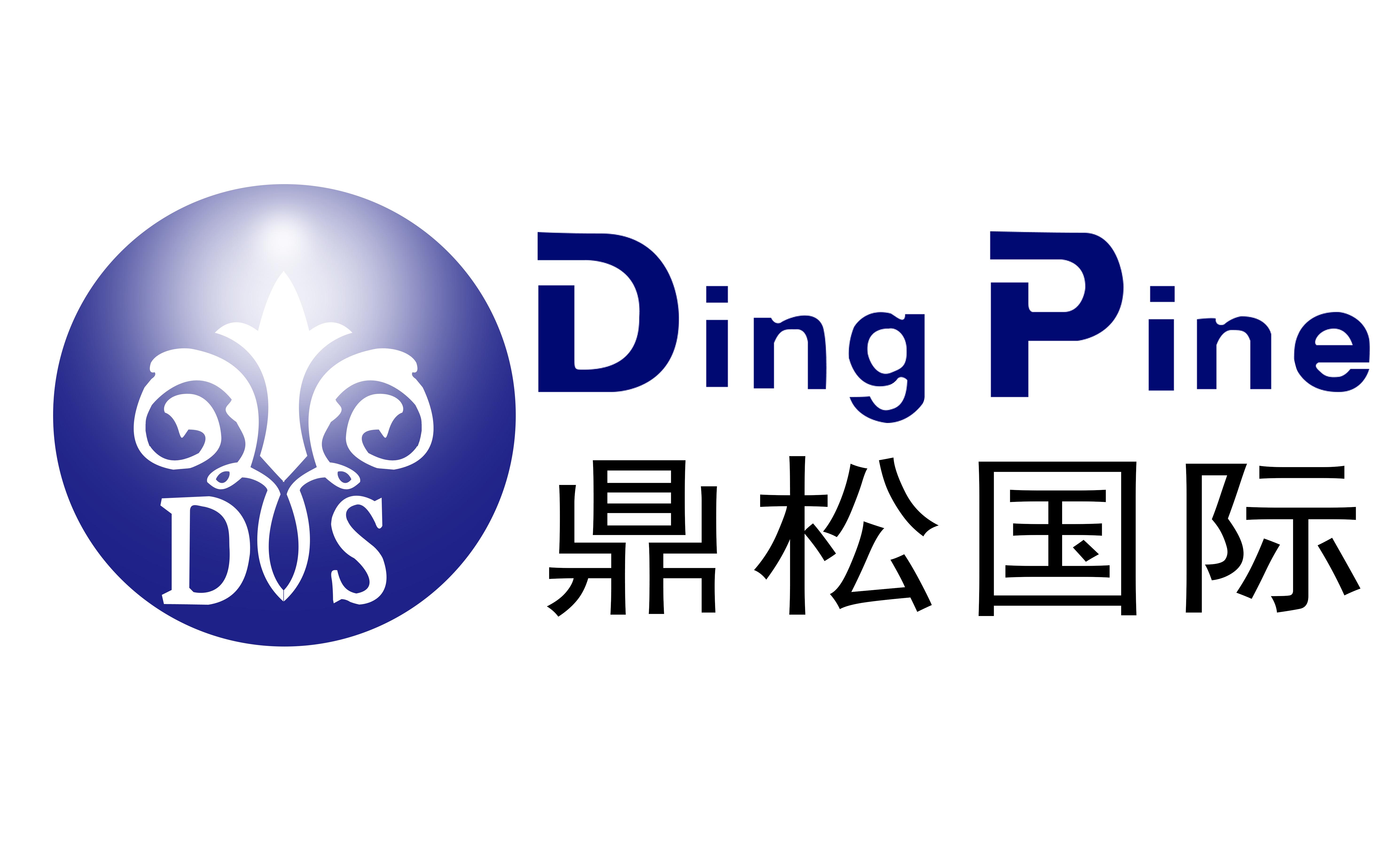 广州鼎松生物科技有限公司