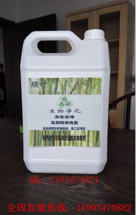天津市璇叶环保科技有限公司