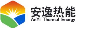 江苏安逸热能科技股份有限公司