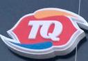 TQ冰雪童话冰淇淋