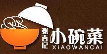 山东必普电子商务股份有限公司