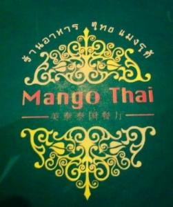美泰泰国菜加盟费多少钱,美泰泰国餐厅加盟连锁