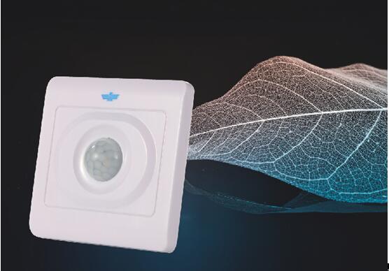 新飞智能家居灯光系统,红外感应开关,厂家面向全国招商加盟